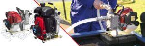 Waterpompen Honda1   A&B Hoyweghen Bazel